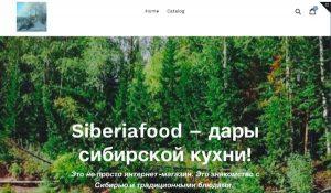 Как создать интернет-магазин на Shopify: пошаговая инструкция