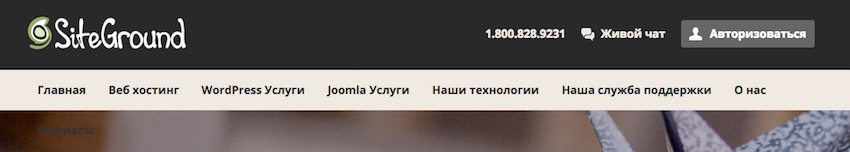 WordPress установка за 10 минут!