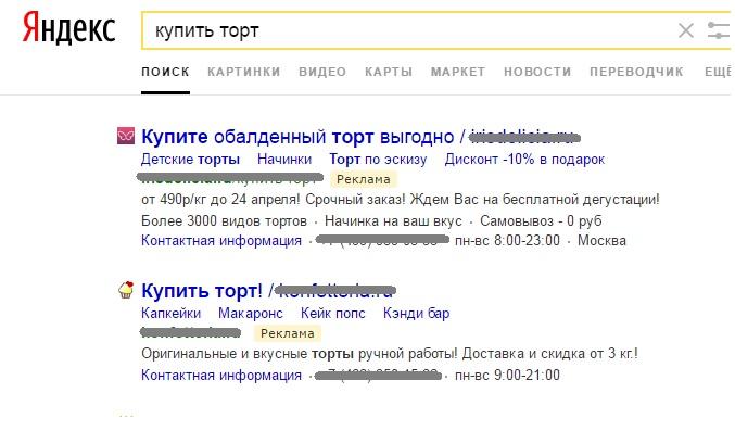 Как подать объявление о помощи в интернет продажа арендного бизнеса в московской области окупаемость 5 лет